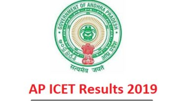 AP ICET Results 2019