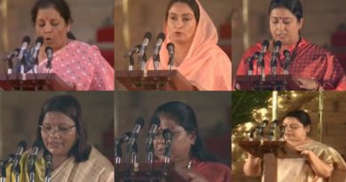 women central ministers