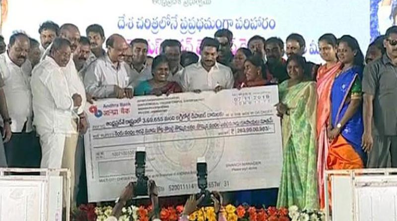Distribution of money to AgriGold victims