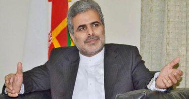Iran Ambassador - Ali Chegeni