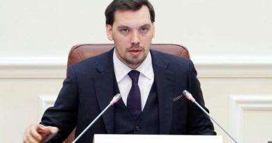 Ukraine Prime Minister Oleksiy Honcharuk