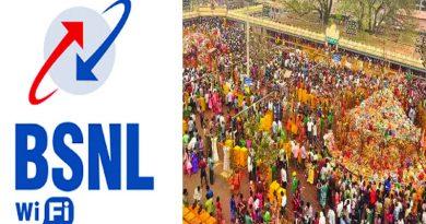 BSNL free wifi at medaram jatara