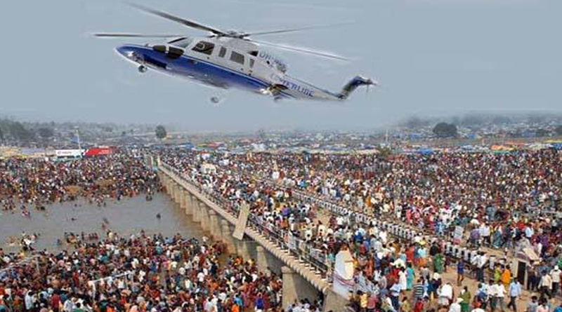 Helicopter-Services-For-Medaram