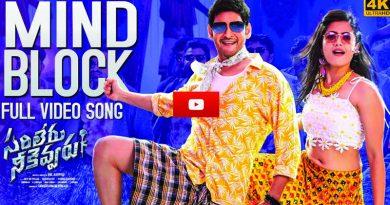 Mind Block Full Video Song
