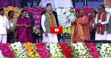PM Modi and Yogi Adityanath