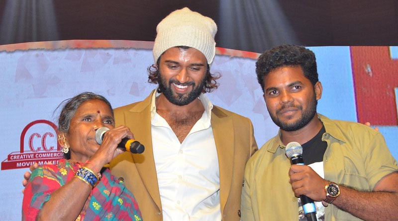 World Famous Lover.. pre release function
