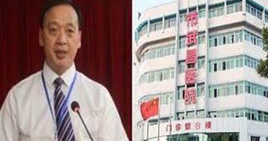 Wuhan-Hospital-Director