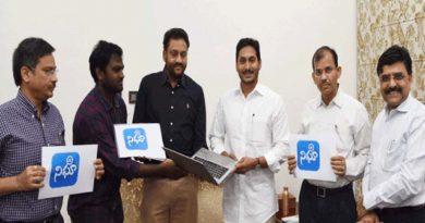 AP CM Jagan launches NIGHA App