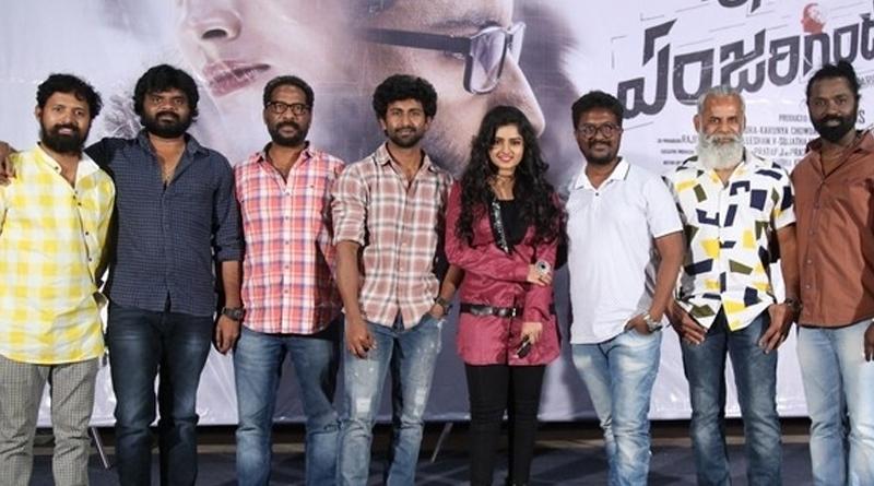 Asalem Jarigindante Movie Press Meet