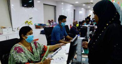 Bank Staff (File)