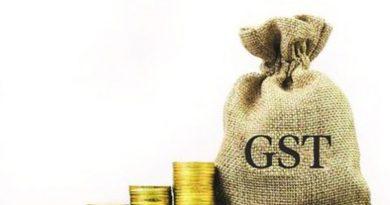 GST rises rs1.05 lakh crore