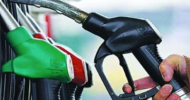 Reduced petrol prices
