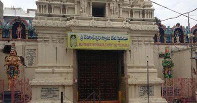 Venkateswara Temple-Chikkadapally