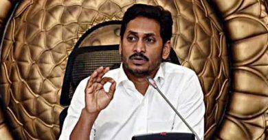 AP CM YS Jagan