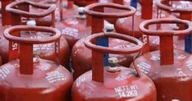 LP Gas Cylinder