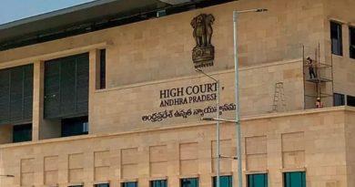 andrapradesh high court