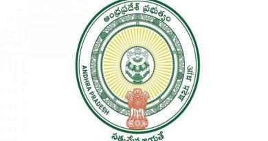 ap state logo