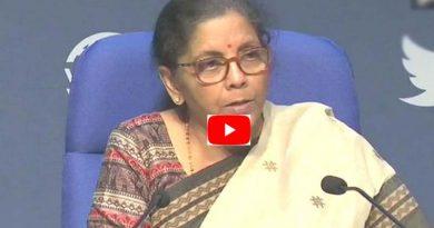 నాలుగో విడత ప్యాకేజీ వివరాలను వెల్లడిస్తున్న నిర్మలా