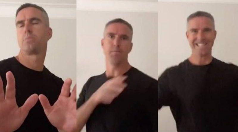 former England captain Kevin Pietersen