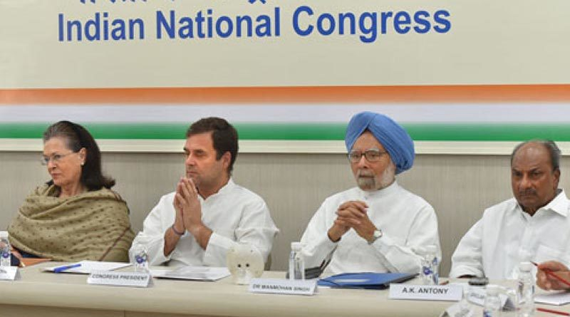 Congress party leaders -File pic