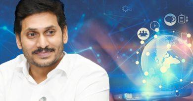 Digital transactions in village and ward secretariats-