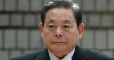 Samsung Electronics Co-Chairman Lee Kun-hee -File