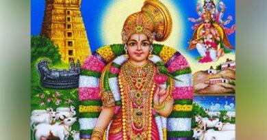7th Pashuram-Thiruppavai