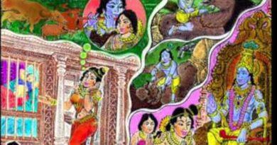 8th Pashuram: Thiruppavai