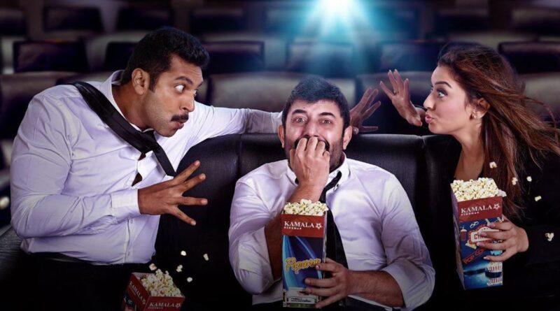 A Still From Bogan Movie-Telugu