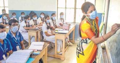 private teacher in class room