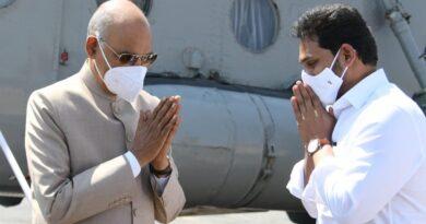 AP CM Jagan welcoming the President-