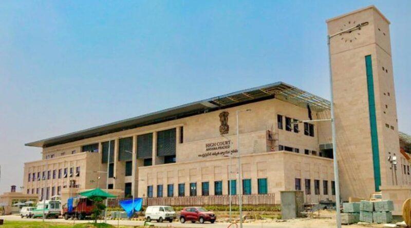 High Court of Andhra pradesh