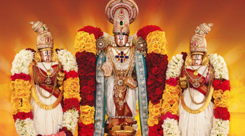 Lord Venkateswara Swamy