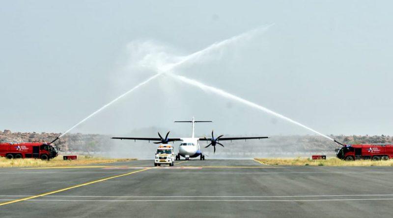 The first flight to reach Kurnool Airport