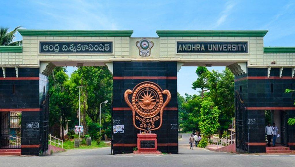 Andrhra university