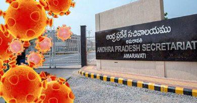 Corona concern among Andhra Pradesh Secretariat employees