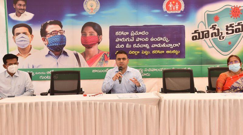Guntur District Collector Vivek Yadav at a press conference