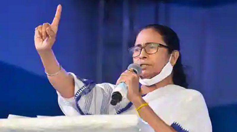 Mamata Benerjee