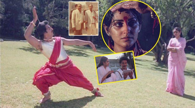 38-years-of-Sagara-Sangamam-Movie