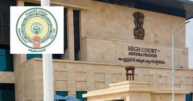High Court hearing on Anandaiah eye drops