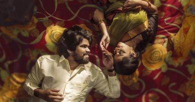 A Still from 'Charita Kamakshi' movie