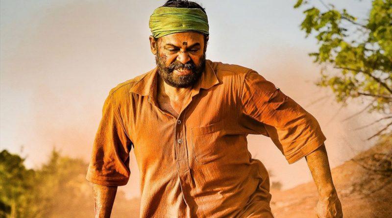 Venkatesh's Narappa Trailer Released