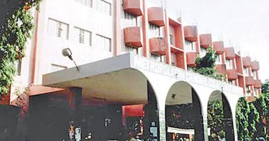 జగన్ బెయిల్ రద్దు పిటిషన్ పై విచారణ వాయిదా