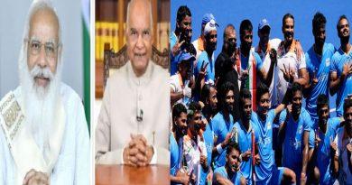 భారత హాకీ జట్టుకు రాష్ట్రపతి, ప్రధాని అభినందనలు