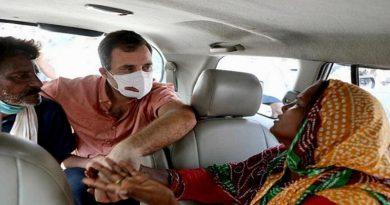 ఢిల్లీలో బాధిత కుటుంబాన్ని పరామర్శించిన రాహుల్