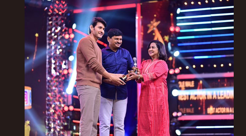 సైమా అవార్డ్స్ 2021 : ఉత్తమ నటుడిగా సైమా అవార్డు అందుకున్న మహేష్ బాబు